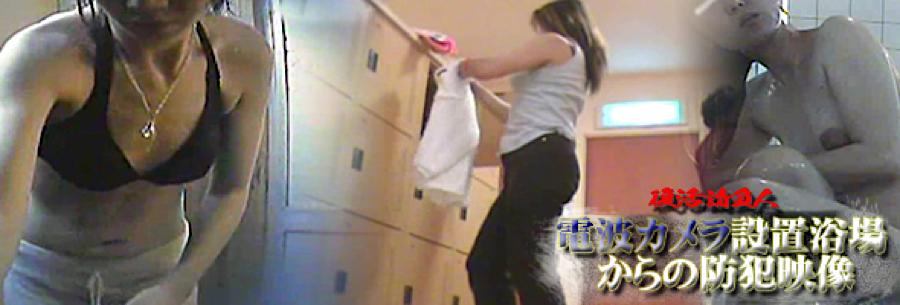 おまんこ:電波カメラ設置浴場からの防HAN映像:オマンコ丸見え