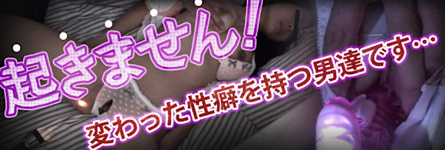 おまんこ:起きません!:無毛おまんこ
