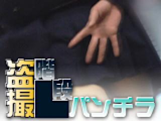 おまんこ:追い撮り!!階段パンチラ:オマンコ