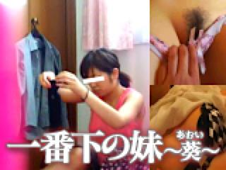 おまんこ:一番下の~葵~:おまんこ
