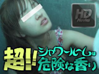 おまんこ:シャワールームは超!!危険な香り:パイパンオマンコ