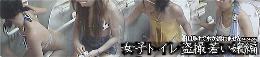 おまんこ:女子トイレ盗撮若い嬢編:無毛まんこ