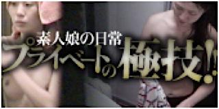 おまんこ:プライベートの極技!!:マンコ