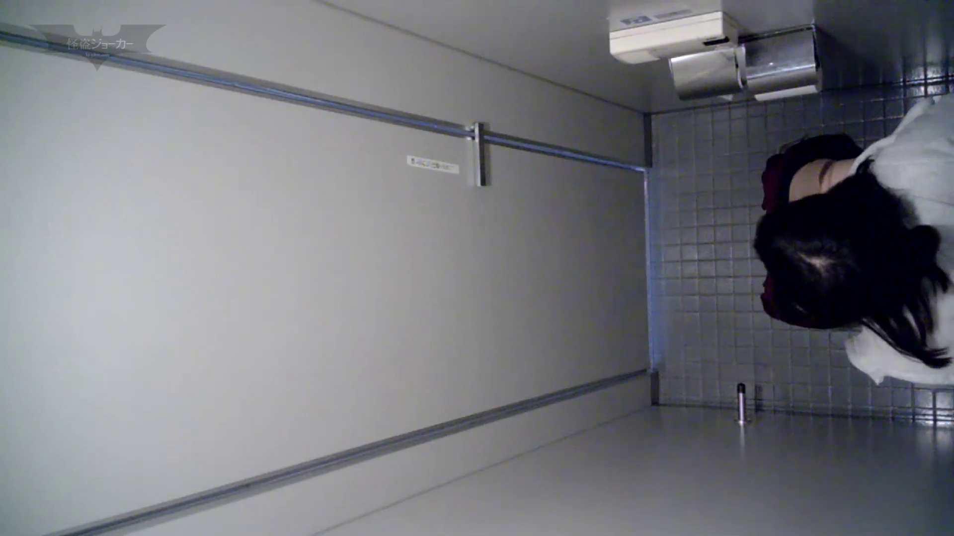 おまんこ:有名大学女性洗面所 vol.55 シャワー付きトイレならぬカメラ付きトイレです。:怪盗ジョーカー