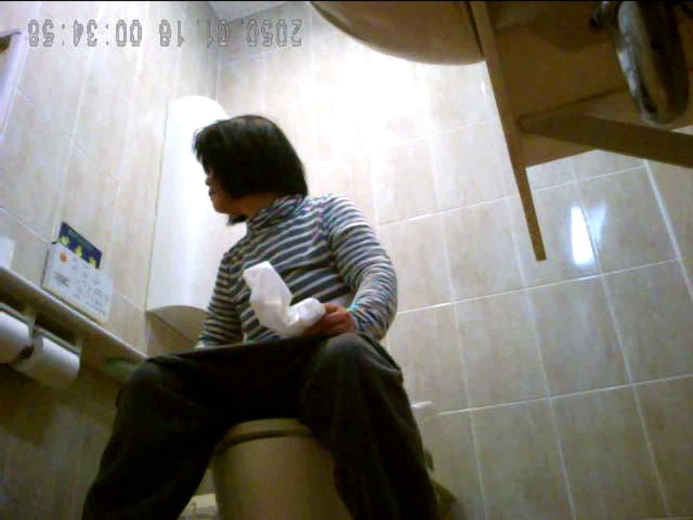おまんこ:コンビニ洗面所盗撮 vol.027:怪盗ジョーカー