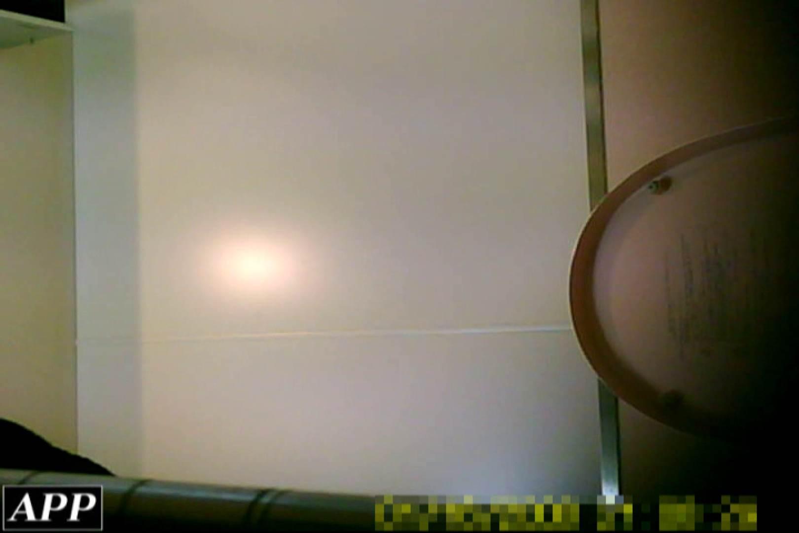 おまんこ:3視点洗面所 vol.09:怪盗ジョーカー
