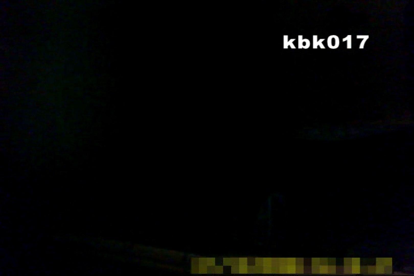 おまんこ:大切なことなので違う角度から2度眺めてみた vol.017:怪盗ジョーカー
