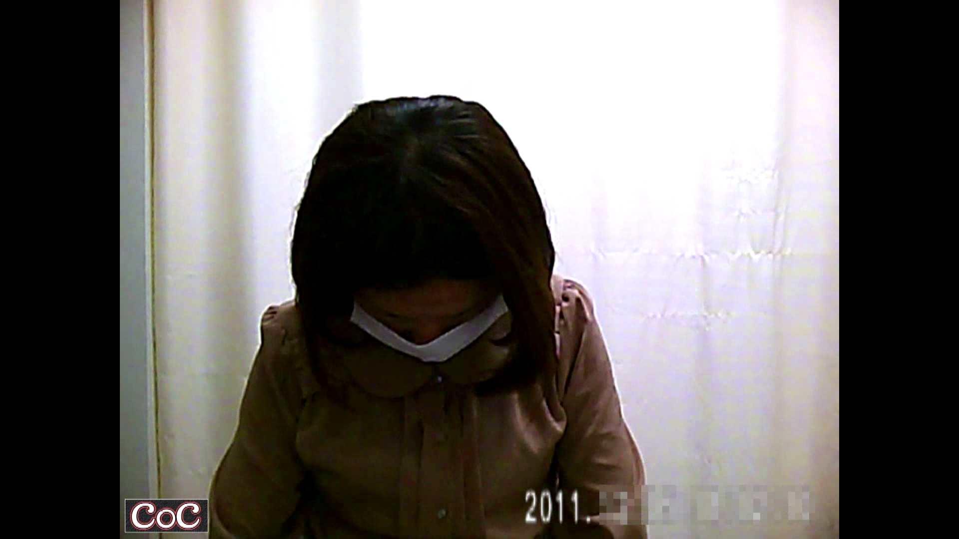 おまんこ:元医者による反抗 更衣室地獄絵巻 vol.184:怪盗ジョーカー