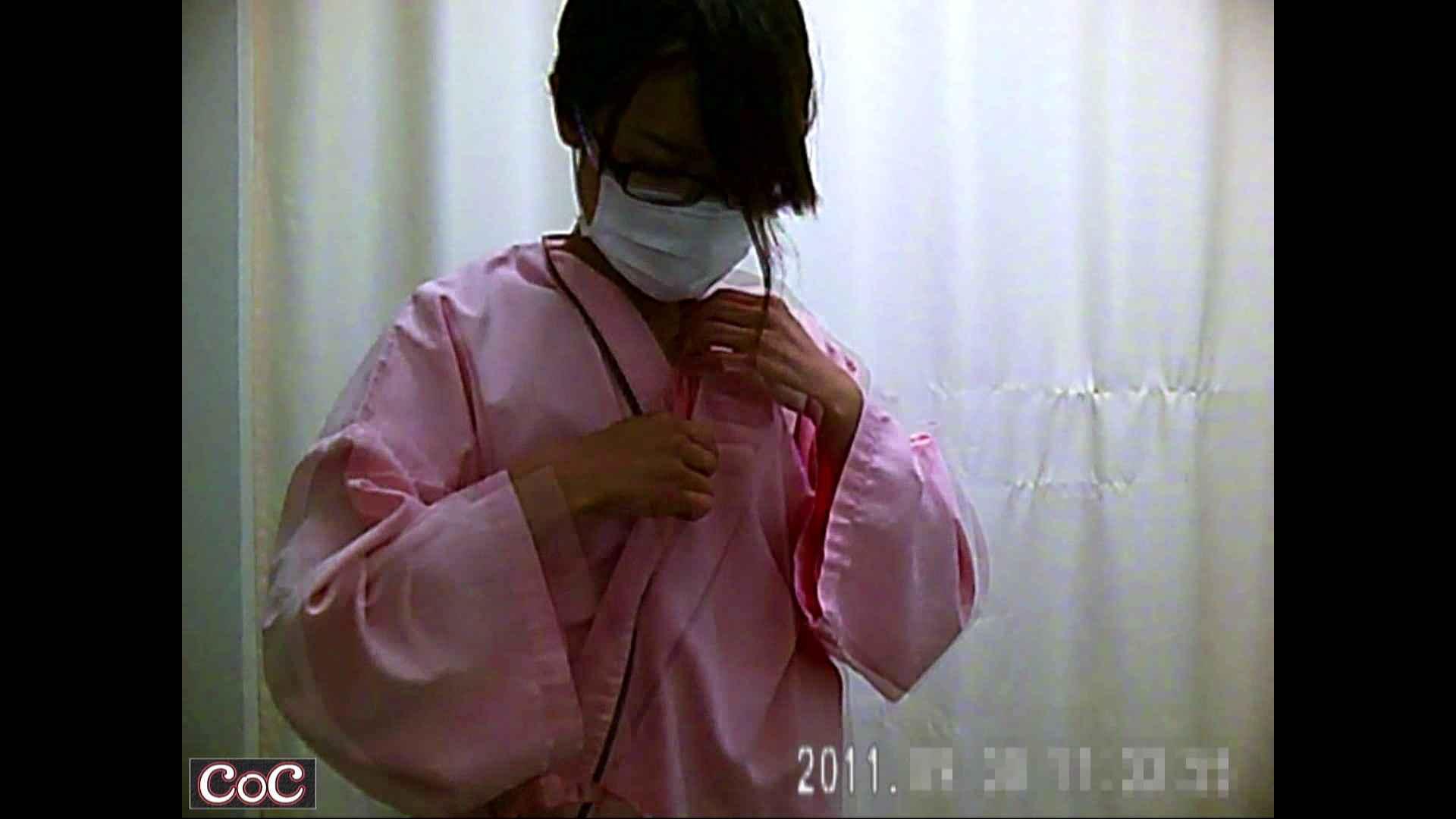 おまんこ:元医者による反抗 更衣室地獄絵巻 vol.249:怪盗ジョーカー