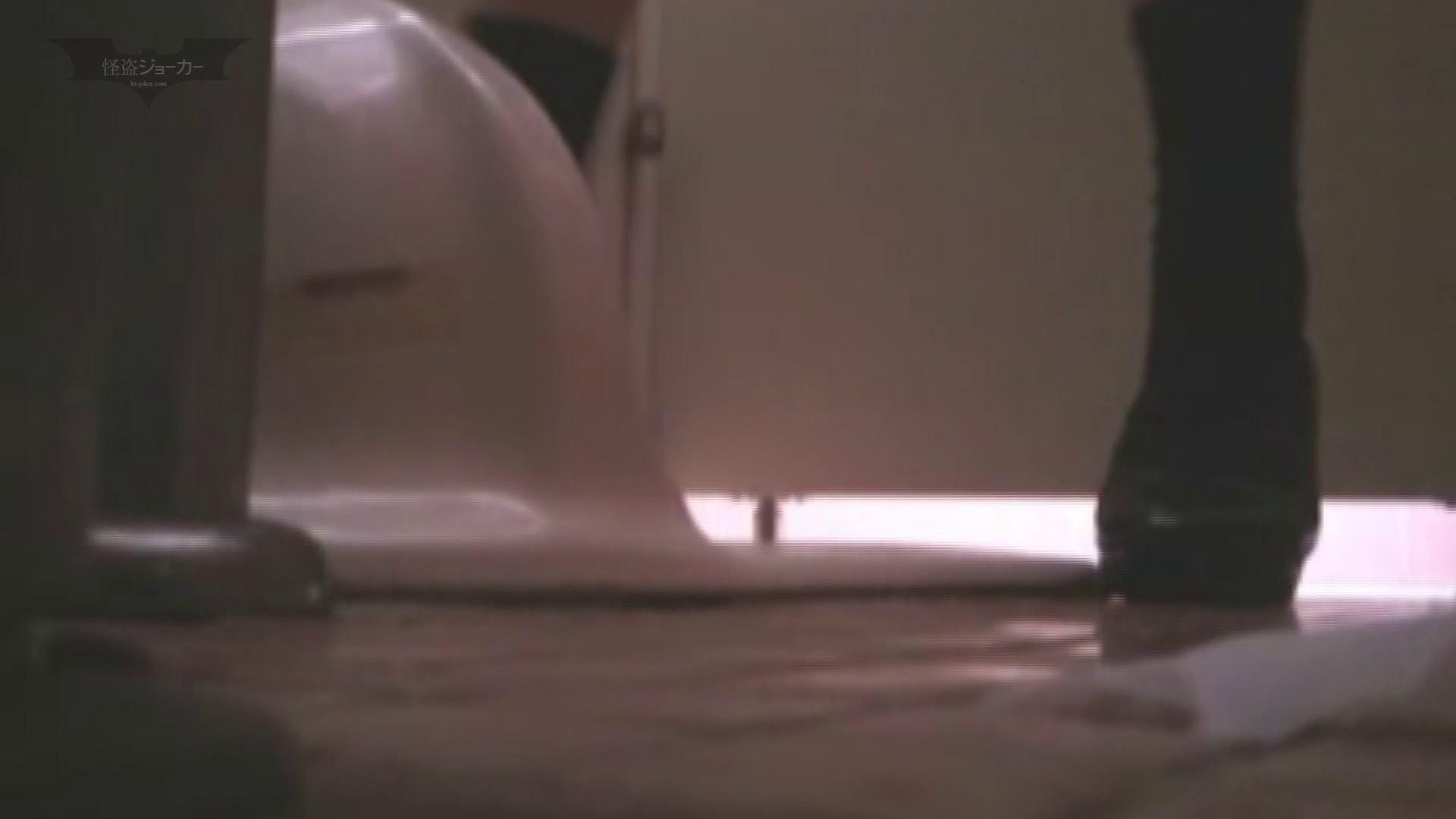 おまんこ:化粧室絵巻 番外編 VOL.07 銀河さん庫出し映像チョット良くなりました4:怪盗ジョーカー