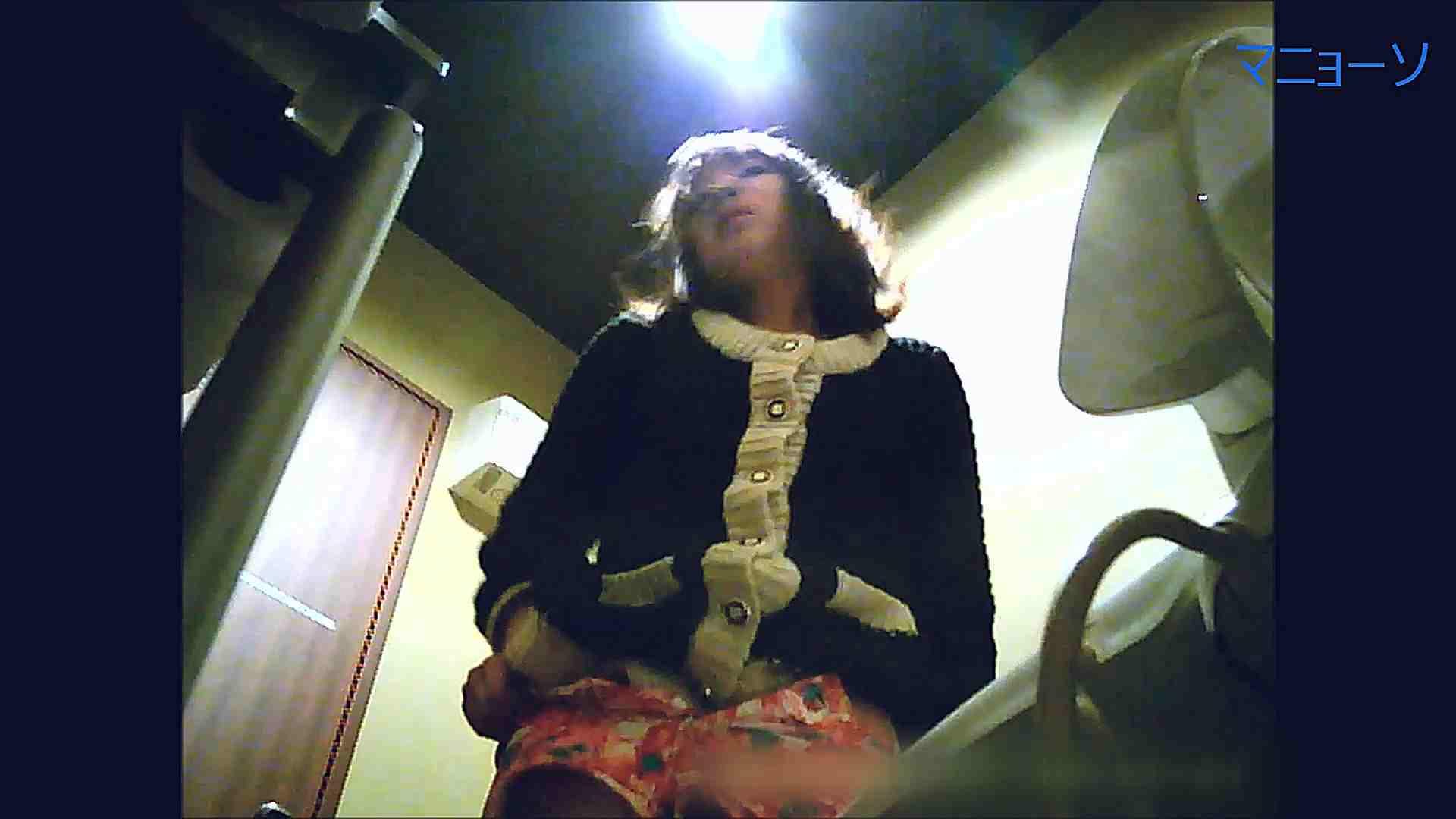 おまんこ:トイレでひと肌脱いでもらいました (JD編)Vol.05:怪盗ジョーカー