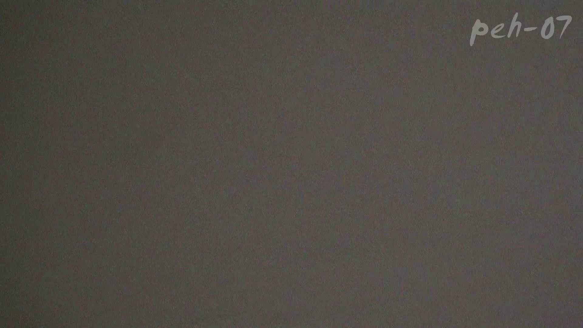 おまんこ:※100個限定販売 至高下半身盗撮 プレミアム Vol.7 ハイビジョン:怪盗ジョーカー