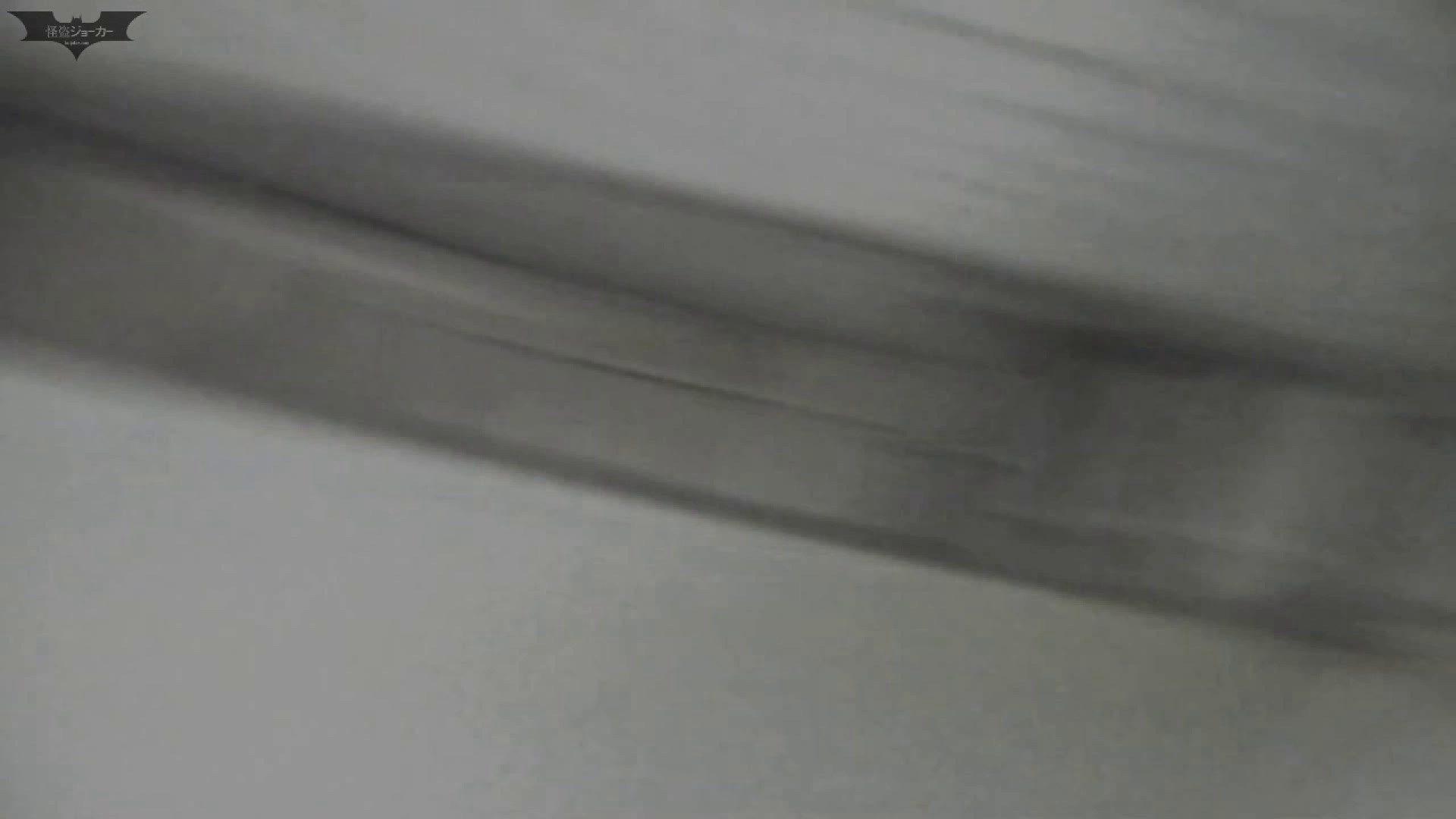 おまんこ:【期間・個数限定配信】 マンコ丸見え!第三体育館潜入撮File001:怪盗ジョーカー