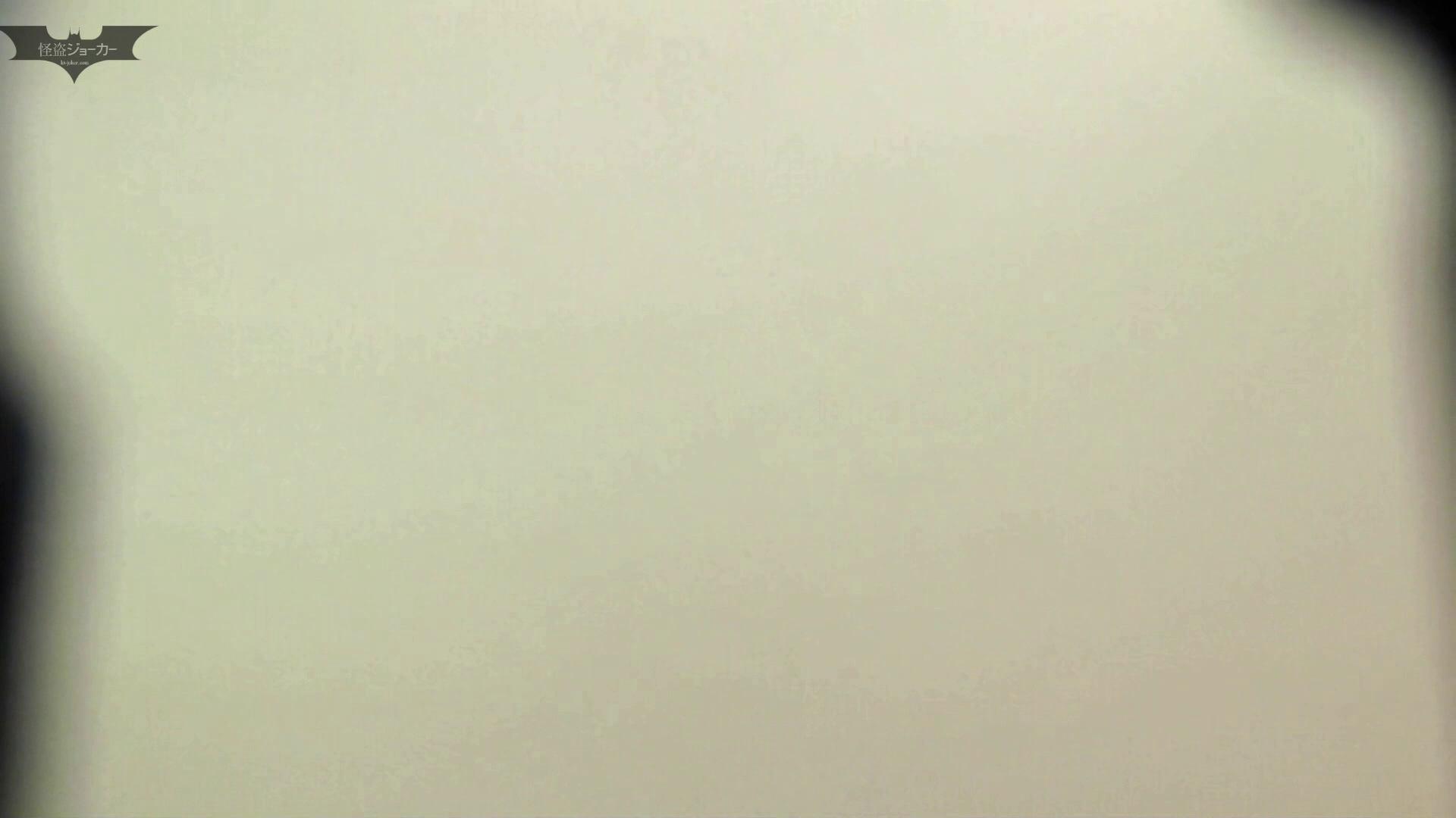 おまんこ:洗面所特攻隊 vol.53 隙間はとても重要なポイントです!:怪盗ジョーカー