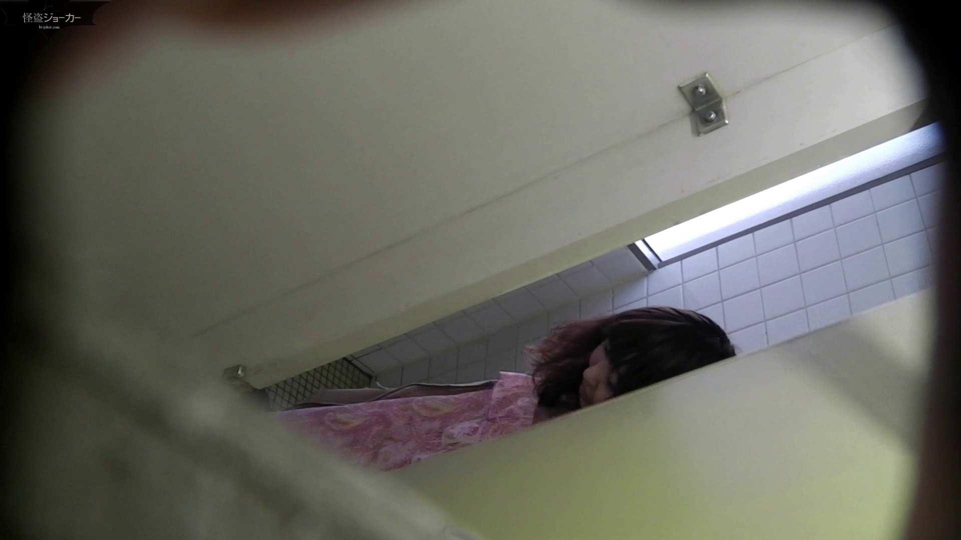 おまんこ:【美しき個室な世界】洗面所特攻隊 vol.051:怪盗ジョーカー