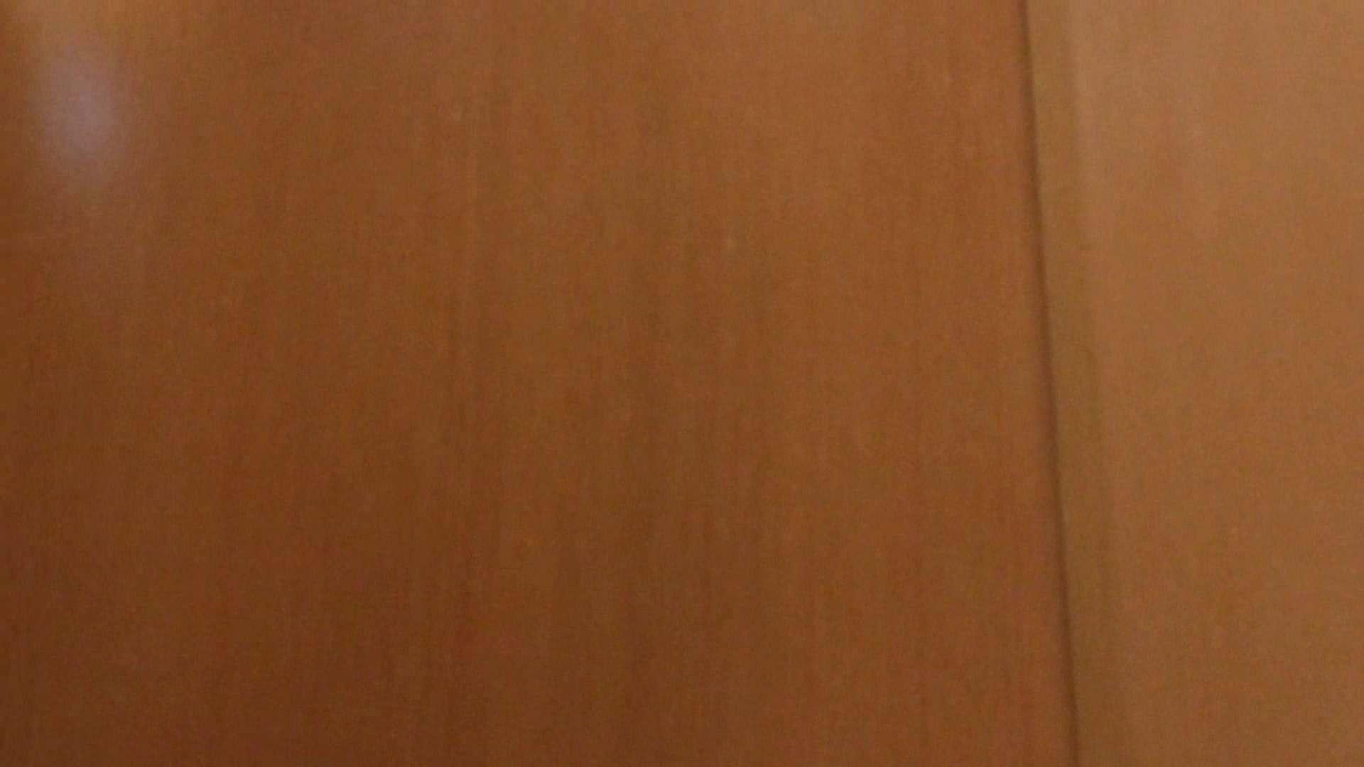 おまんこ:隣国化粧室下から御免!! No.02:怪盗ジョーカー