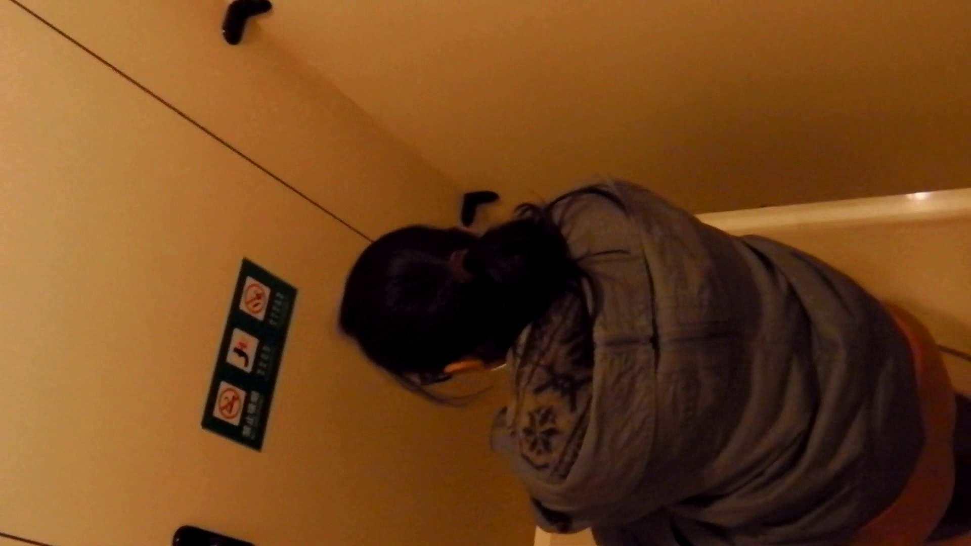 おまんこ:世界の射窓から vol.5:怪盗ジョーカー