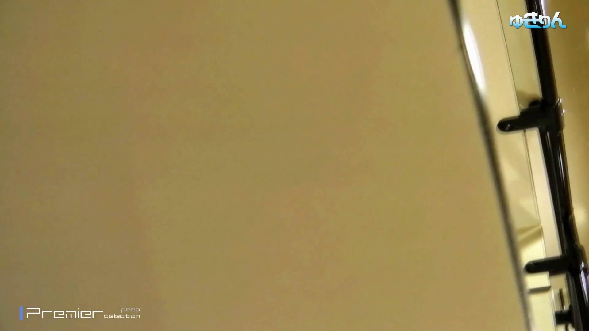 おまんこ:新世界の射窓 No89 あの有名のショーに出ているモデルが偶然に利用するという:怪盗ジョーカー