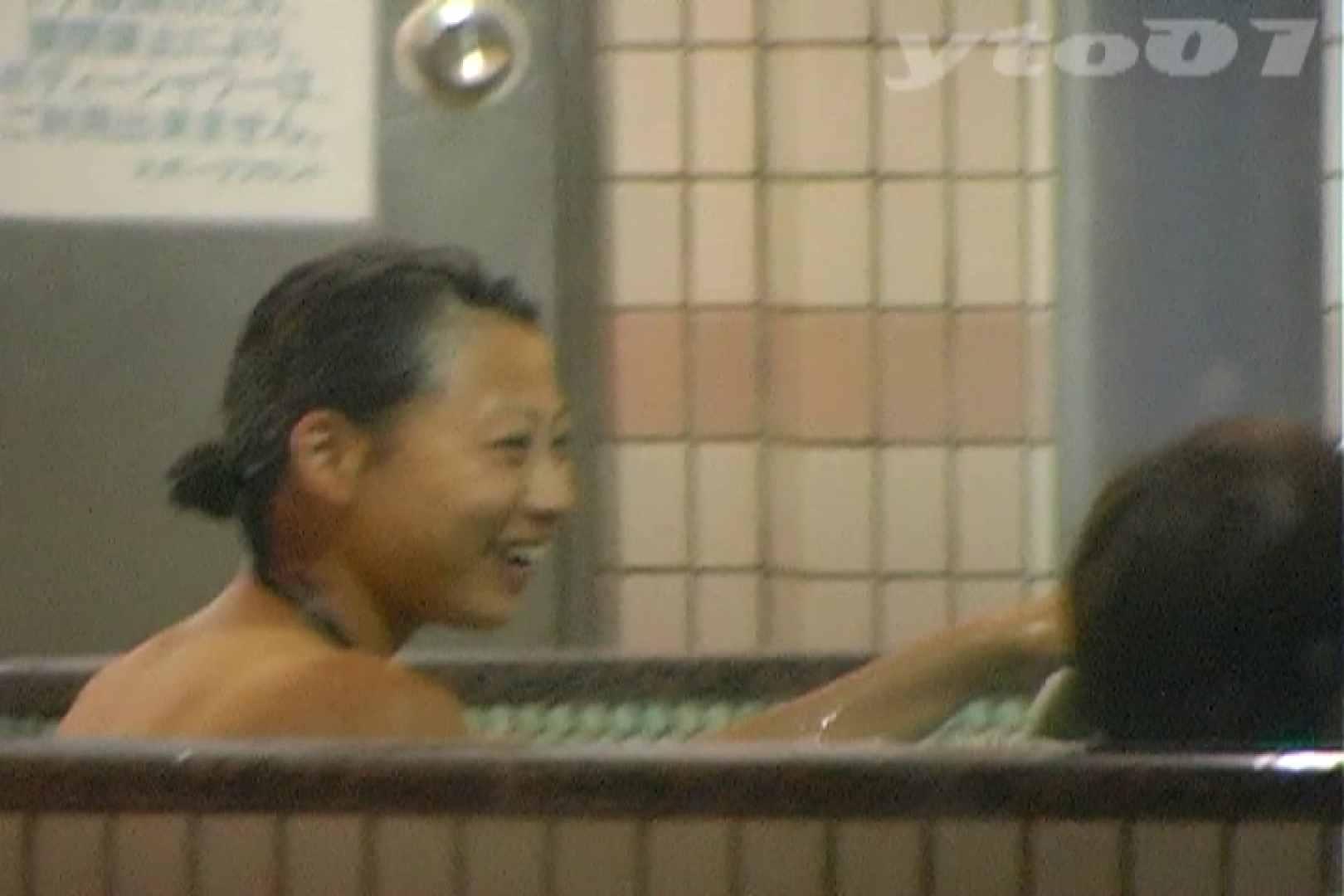 おまんこ:▲復活限定▲合宿ホテル女風呂盗撮 Vol.10:怪盗ジョーカー