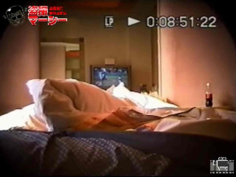 2004年度版 ホテル消し忘れ ホテル潜入   0  80pic 19