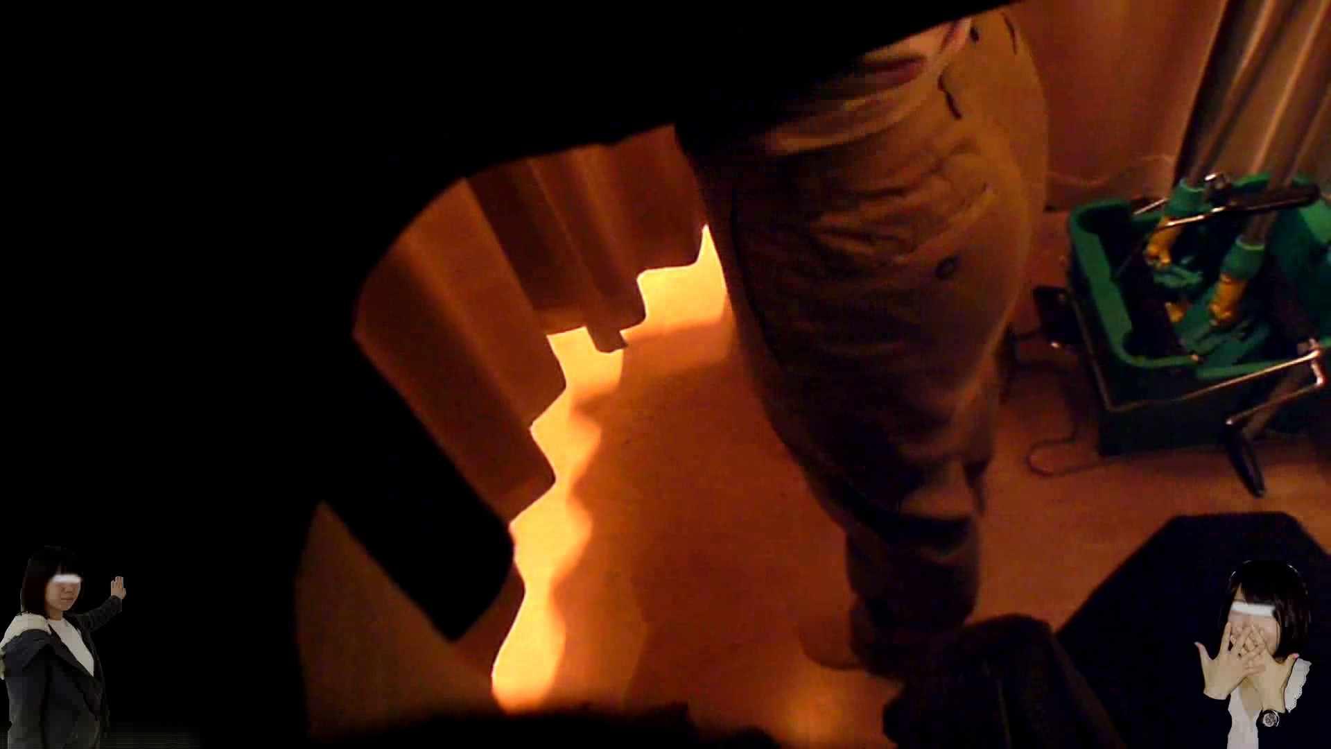素人投稿 現役「JD」Eちゃんの着替え Vol.04 女子着替え | 投稿  65pic 24