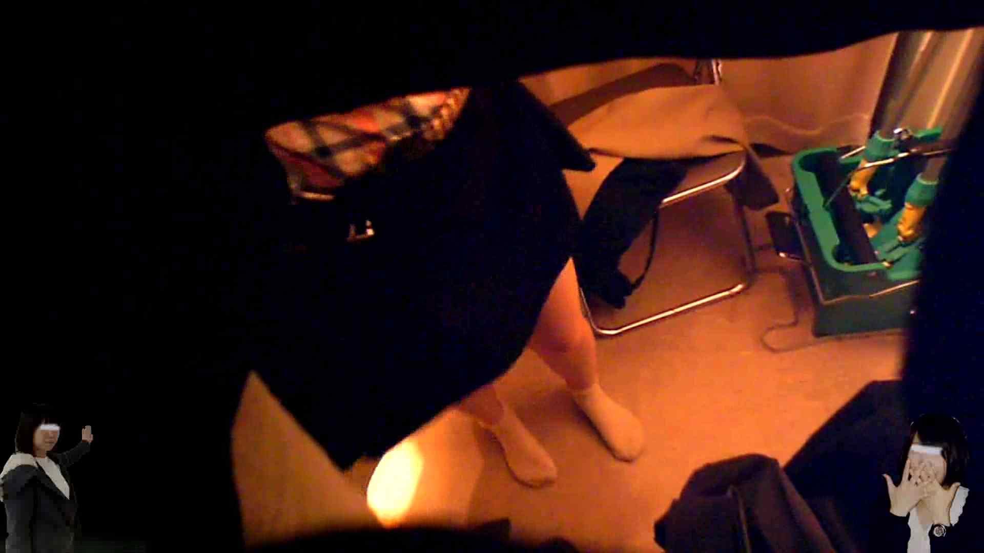 素人投稿 現役「JD」Eちゃんの着替え Vol.04 女子着替え | 投稿  65pic 41