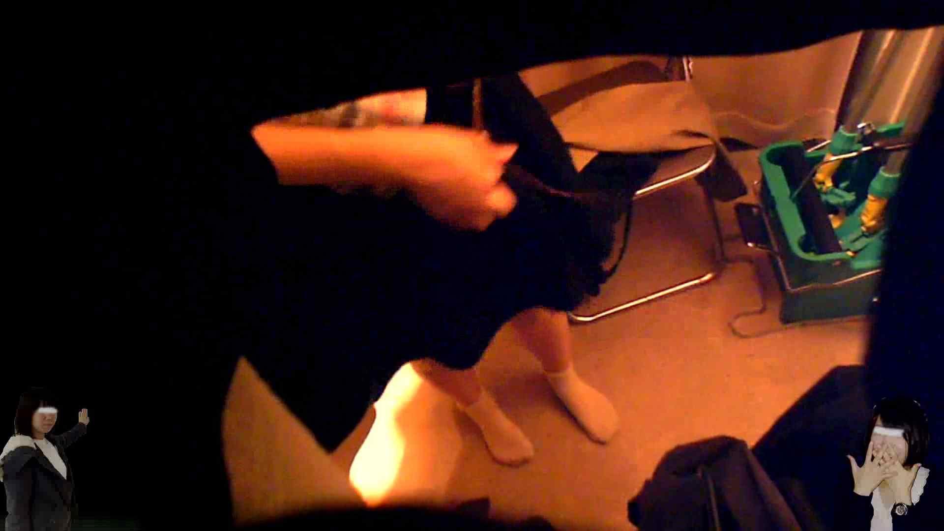 素人投稿 現役「JD」Eちゃんの着替え Vol.04 女子着替え | 投稿  65pic 42