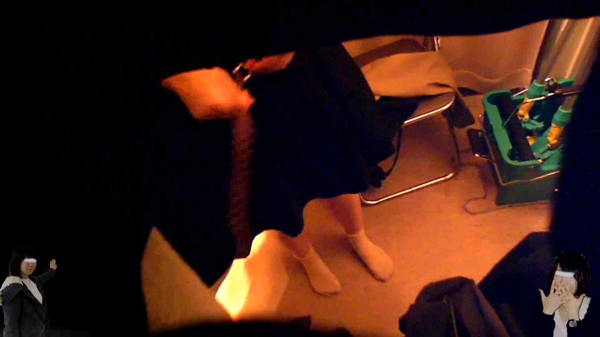 素人投稿 現役「JD」Eちゃんの着替え Vol.04 女子着替え | 投稿  65pic 45