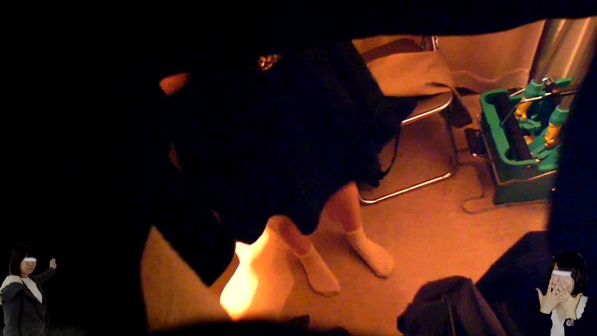 素人投稿 現役「JD」Eちゃんの着替え Vol.04 女子着替え | 投稿  65pic 50
