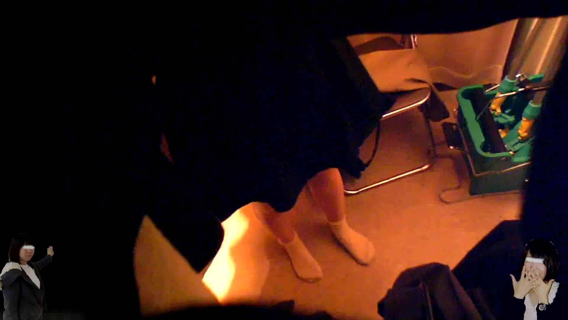 素人投稿 現役「JD」Eちゃんの着替え Vol.04 女子着替え | 投稿  65pic 51