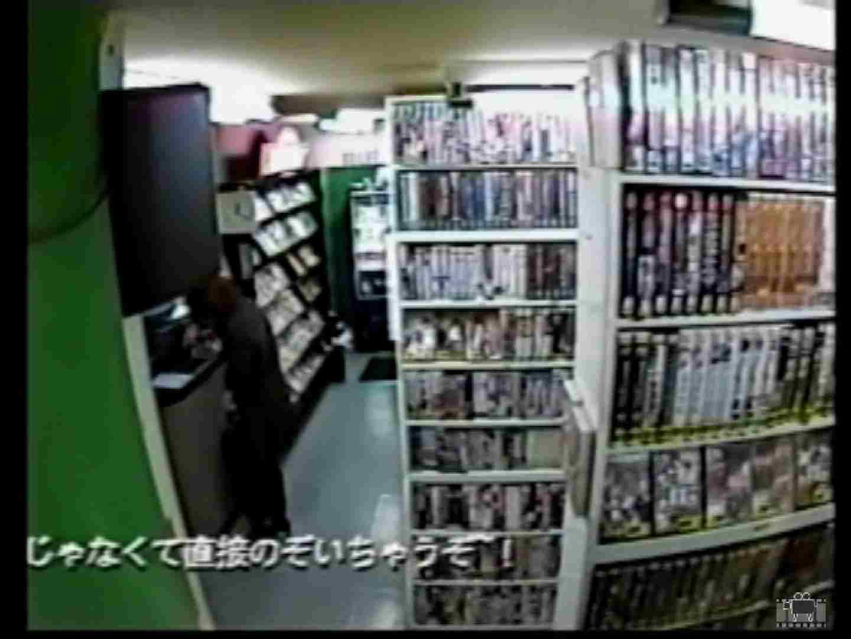 個室ビデオBOX 自慰行為盗撮2 Hな人妻 | 盗撮  98pic 5