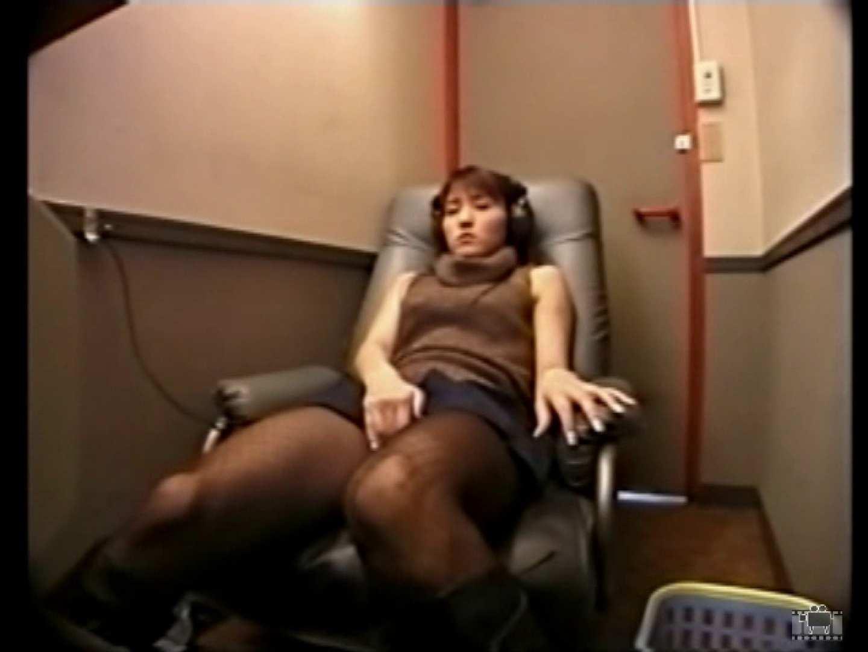 個室ビデオBOX 自慰行為盗撮2 Hな人妻 | 盗撮  98pic 81