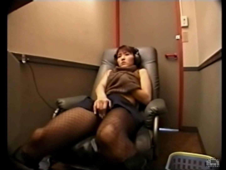 個室ビデオBOX 自慰行為盗撮2 Hな人妻 | 盗撮  98pic 82