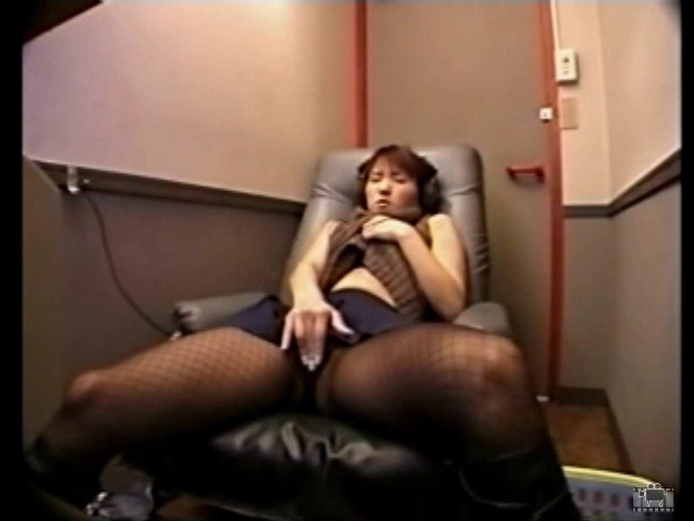 個室ビデオBOX 自慰行為盗撮2 Hな人妻 | 盗撮  98pic 86