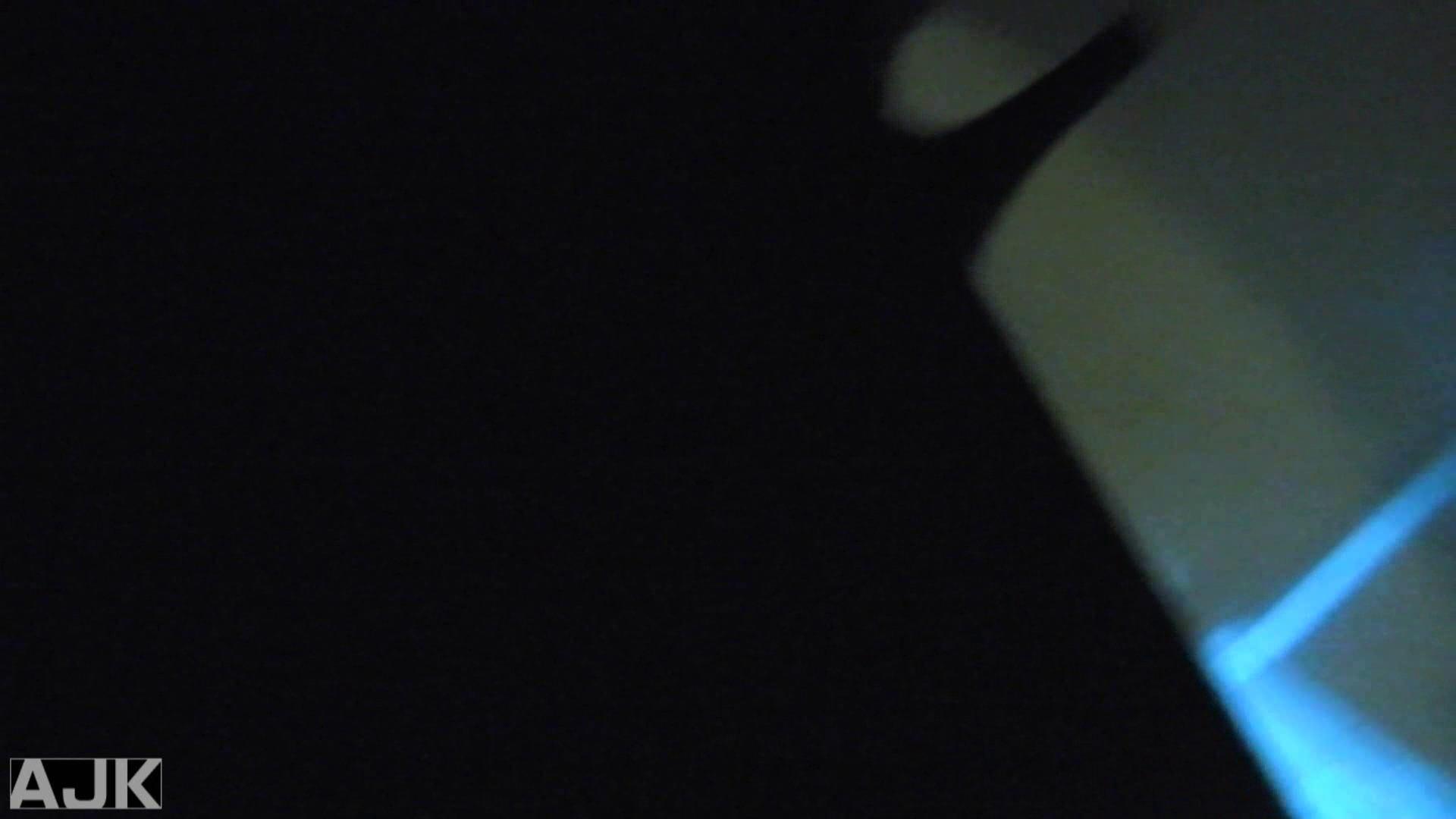 神降臨!史上最強の潜入かわや! vol.21 オマンコ | 盗撮  76pic 17