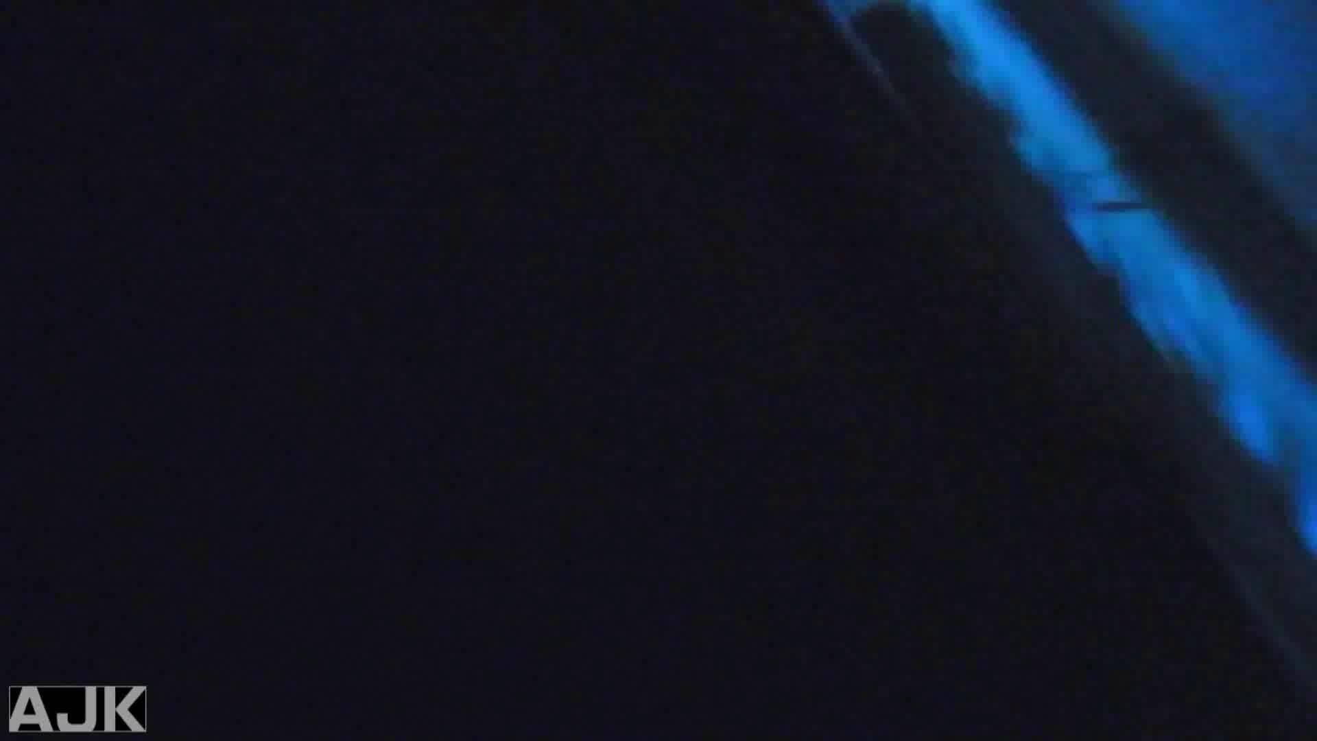 神降臨!史上最強の潜入かわや! vol.24 潜入シリーズ | オマンコ  97pic 17
