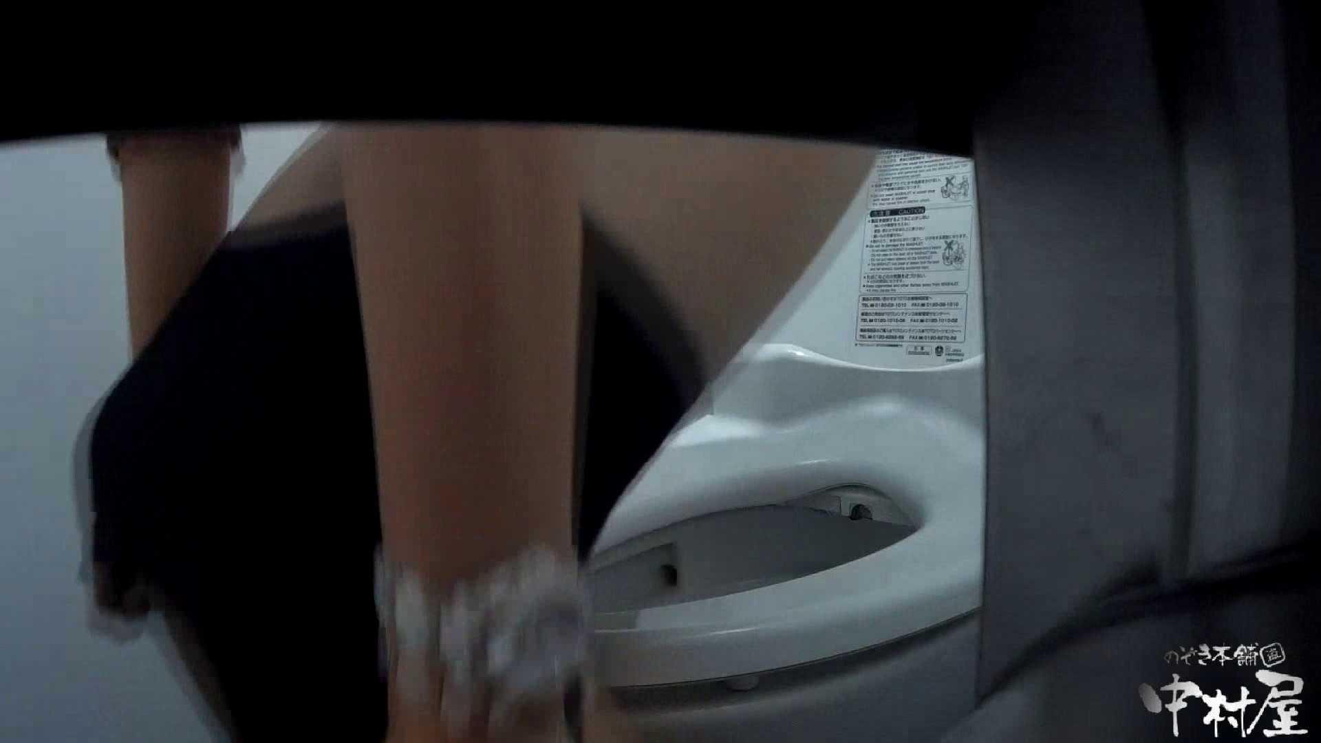 【某有名大学女性洗面所】有名大学女性洗面所 vol.43 いつみても神秘的な世界です。 和式 | 投稿  87pic 66