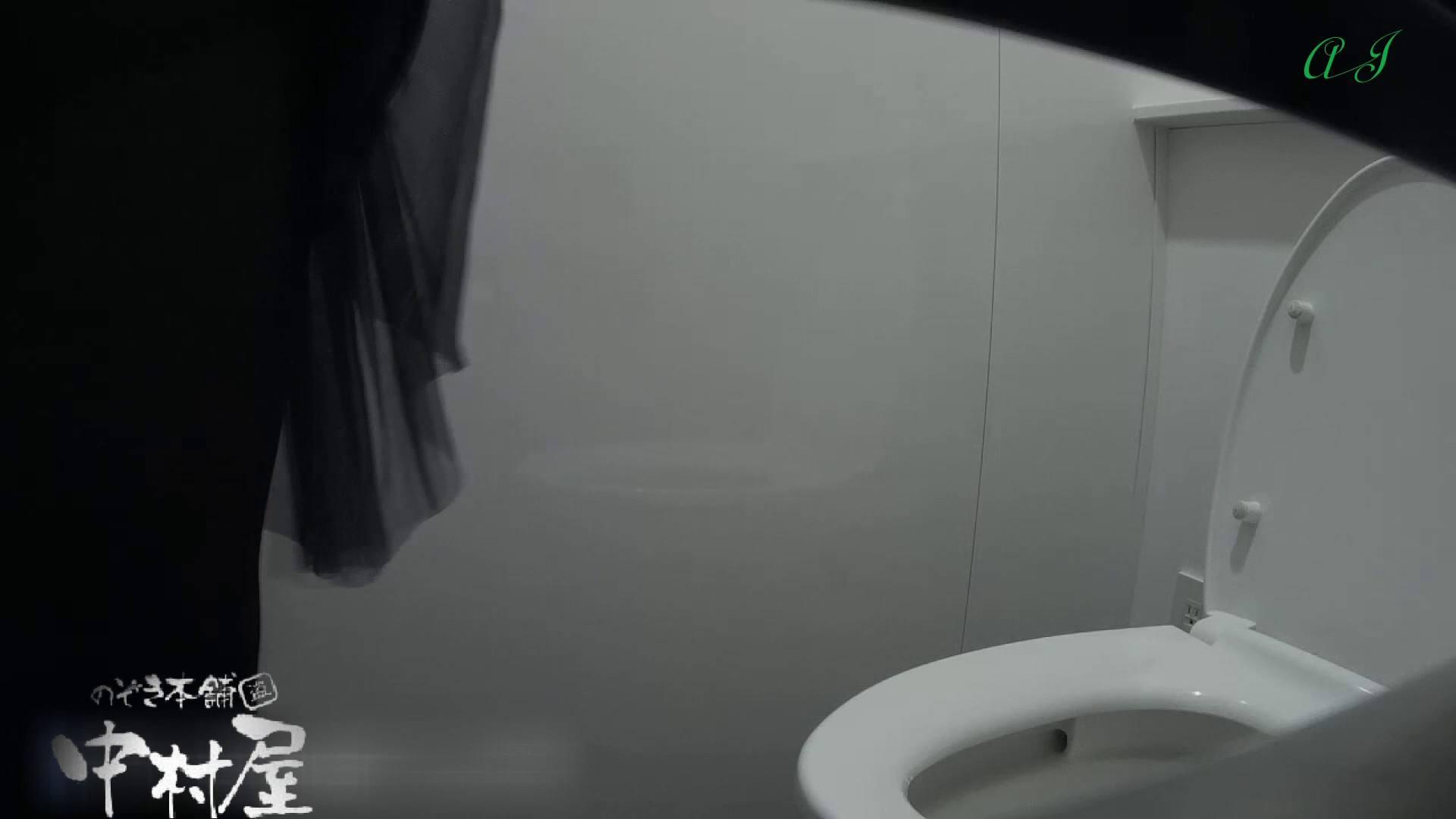新アングル 4名の美女達 有名大学女性洗面所 vol.76後編 潜入シリーズ   HなOL  62pic 10