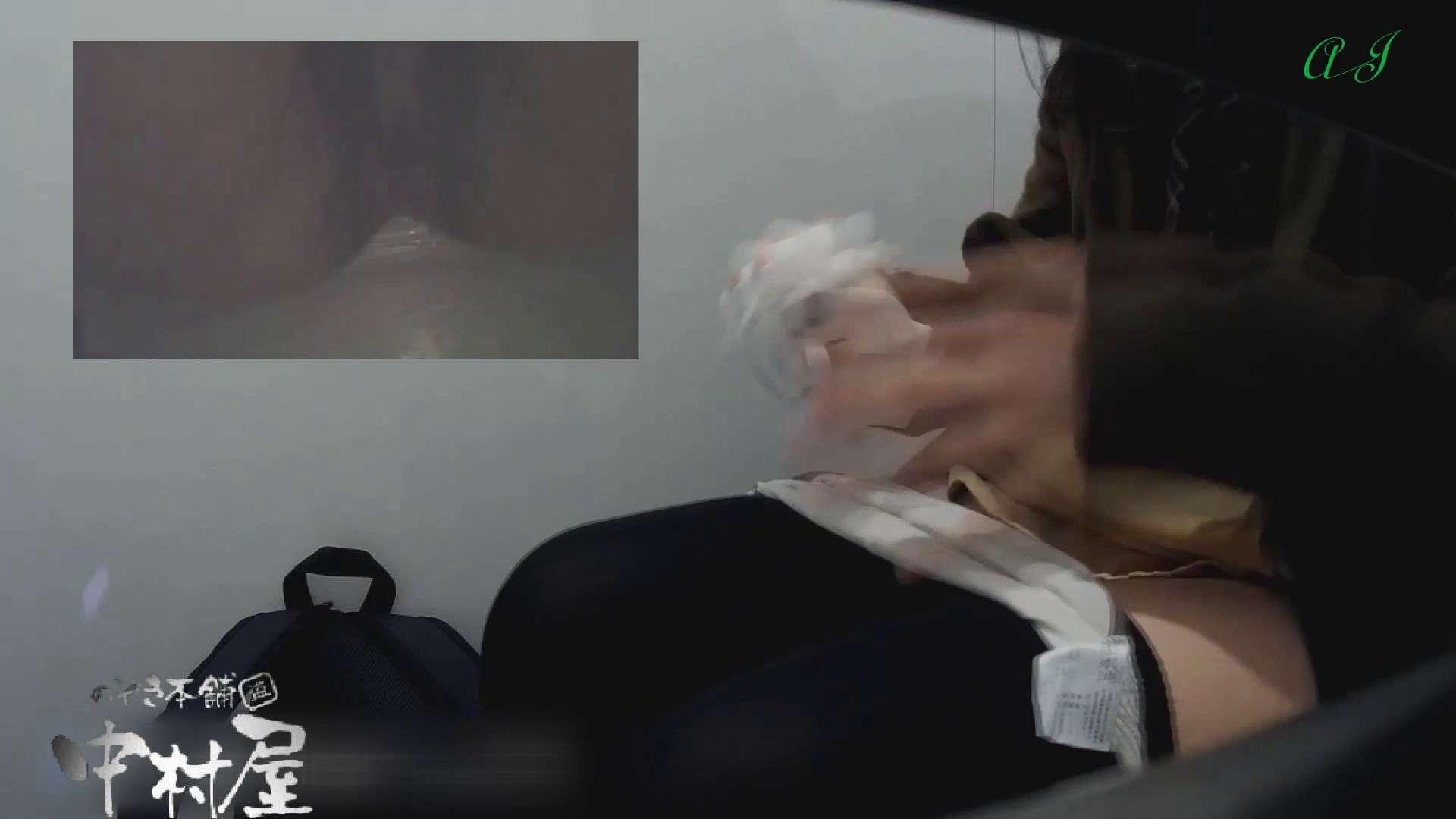 新アングル 4名の美女達 有名大学女性洗面所 vol.76後編 潜入シリーズ   HなOL  62pic 37