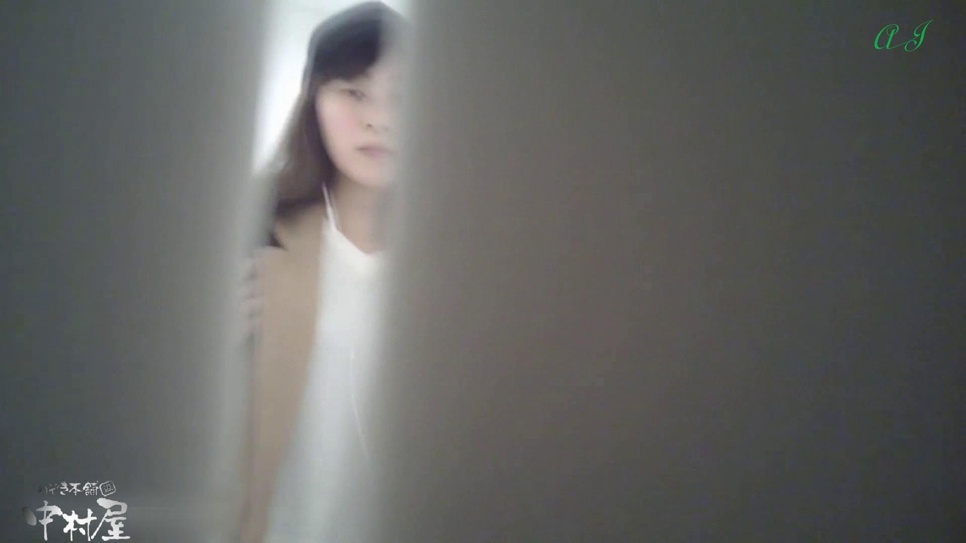 大あり美JDトイレ盗satu【有名大学女性洗面所 vol.80】 トイレ   洗面所  61pic 43