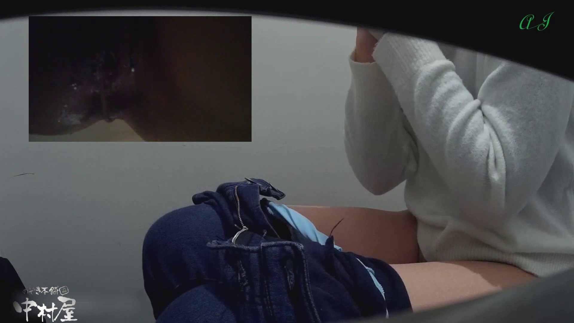 大あり美JDトイレ盗satu【有名大学女性洗面所 vol.80】 トイレ   洗面所  61pic 55