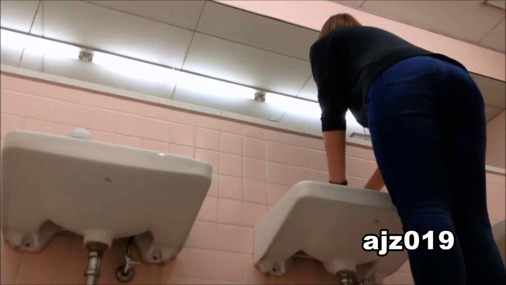 某有名大学女性洗面所 vol.19 洗面所   和式  50pic 23