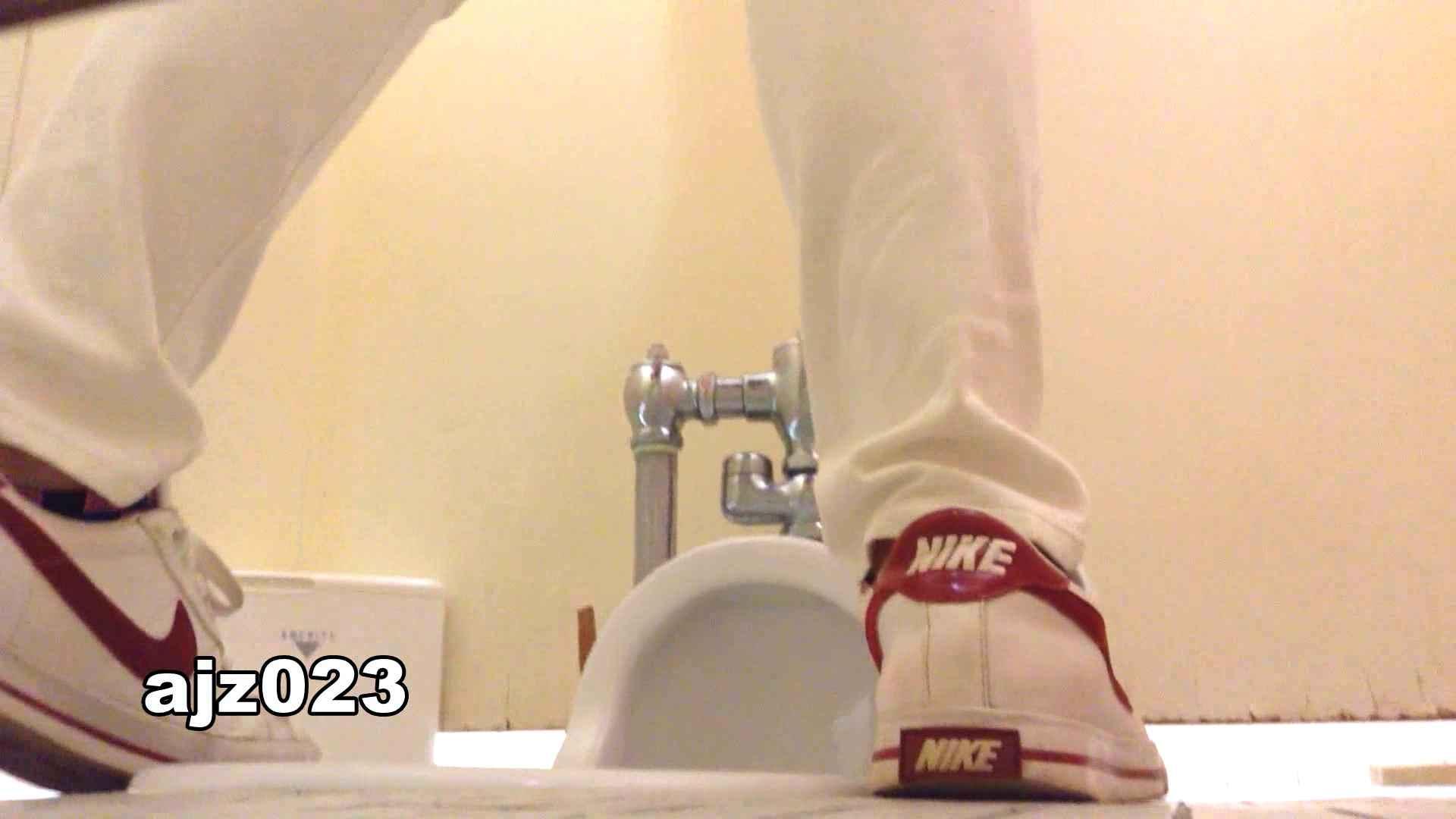 某有名大学女性洗面所 vol.23 洗面所 | HなOL  98pic 10