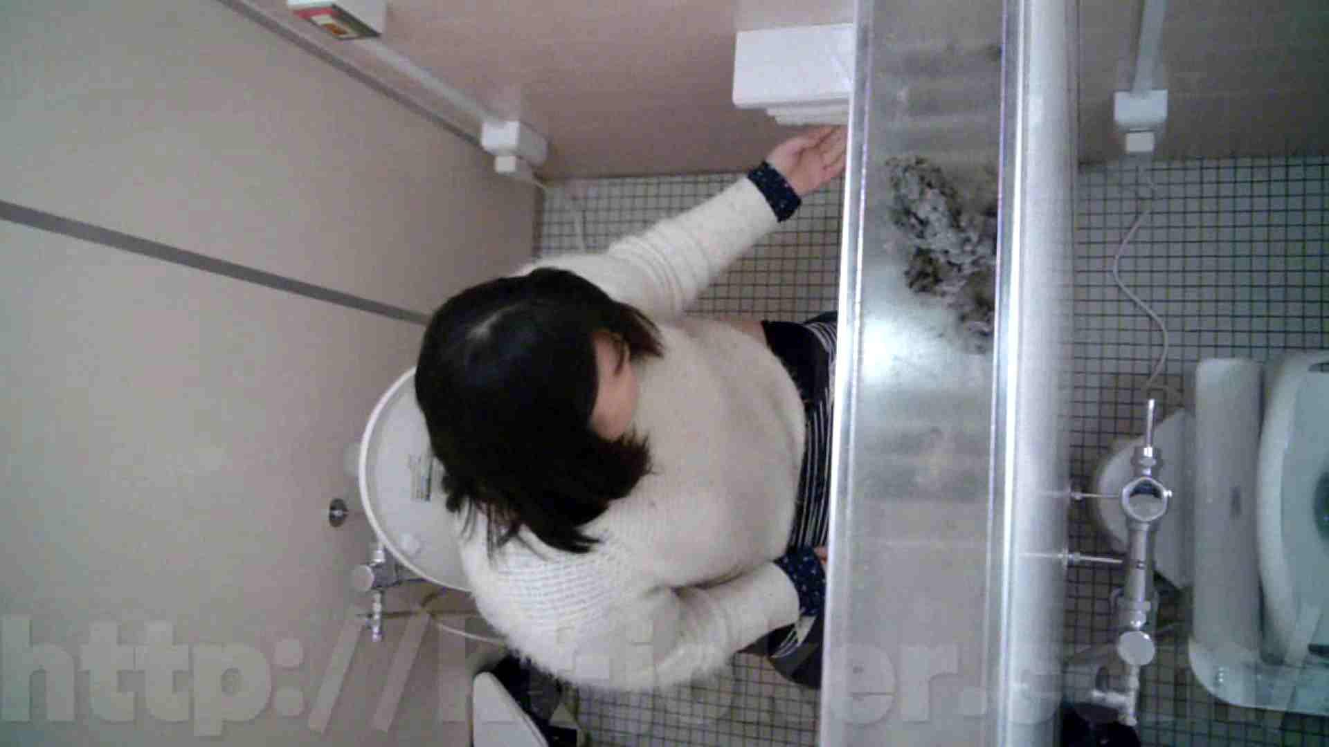某有名大学女性洗面所 vol.26 洗面所   HなOL  97pic 20