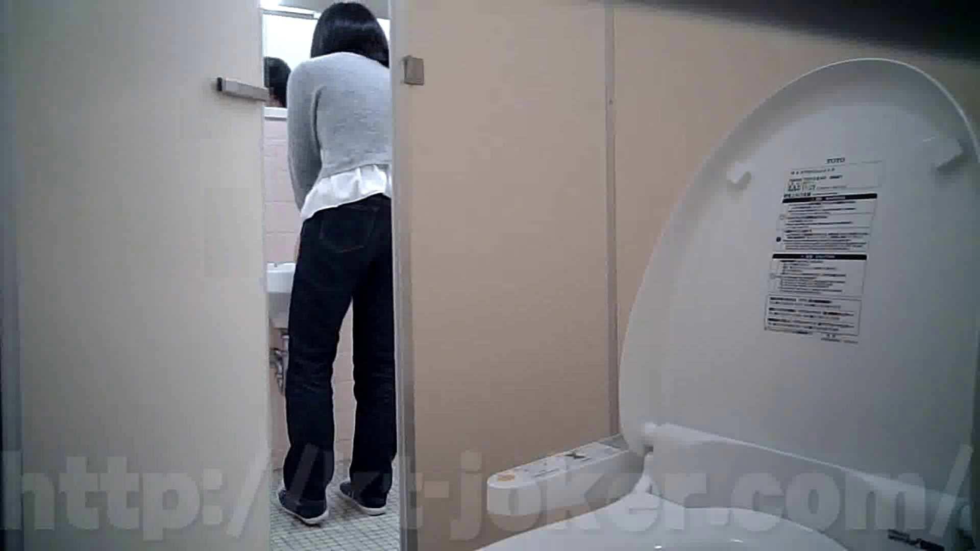 某有名大学女性洗面所 vol.29 HなOL   洗面所  82pic 15
