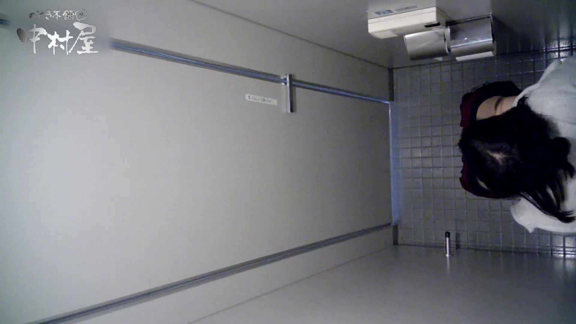 おまんこ:有名大学女性洗面所 vol.55 シャワー付きトイレならぬカメラ付きトイレです。:のぞき本舗 中村屋