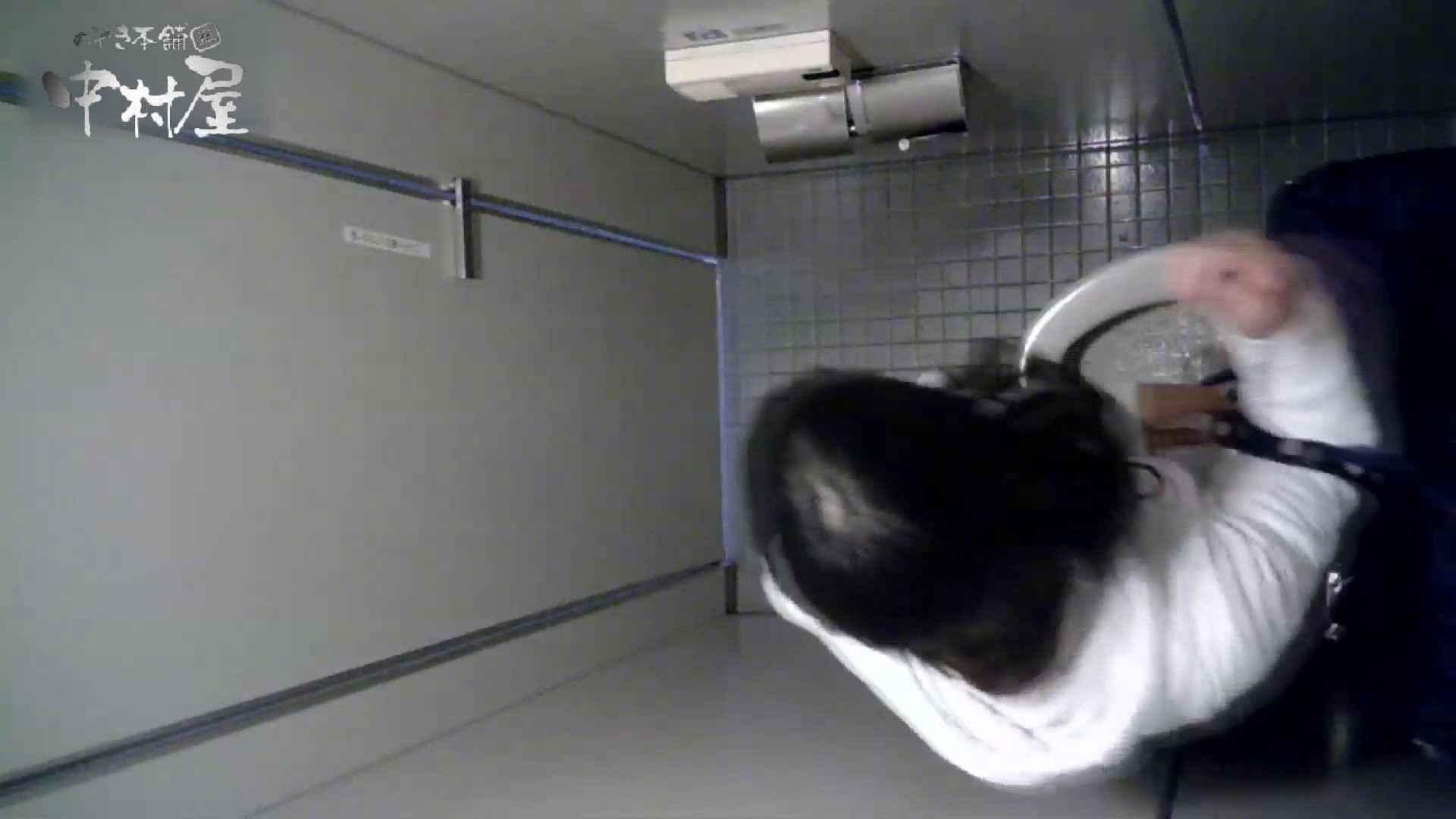 有名大学女性洗面所 vol.58 アンダーヘアーも冬支度? 投稿   HなOL  95pic 16