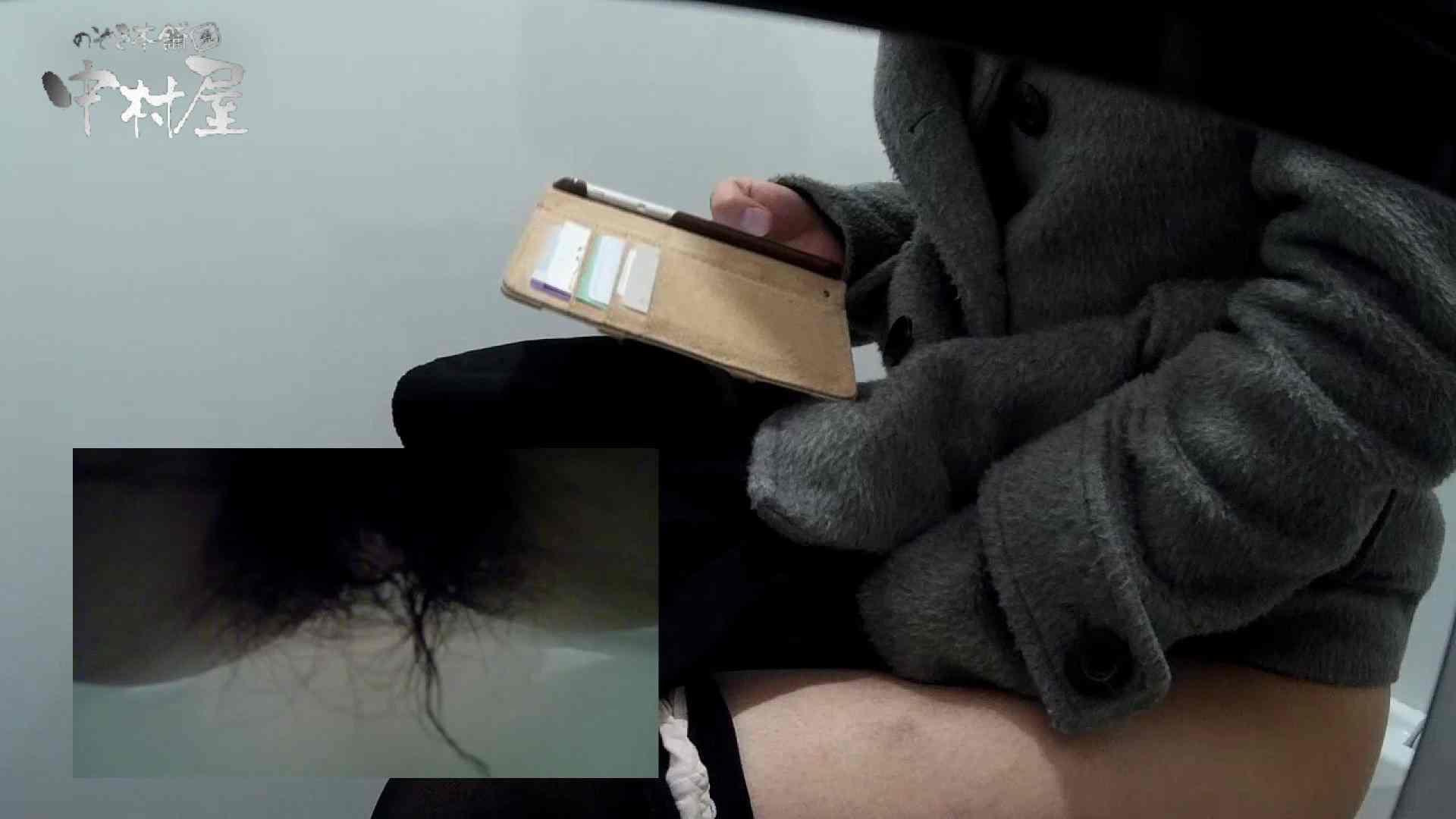 有名大学女性洗面所 vol.58 アンダーヘアーも冬支度? 投稿   HなOL  95pic 65