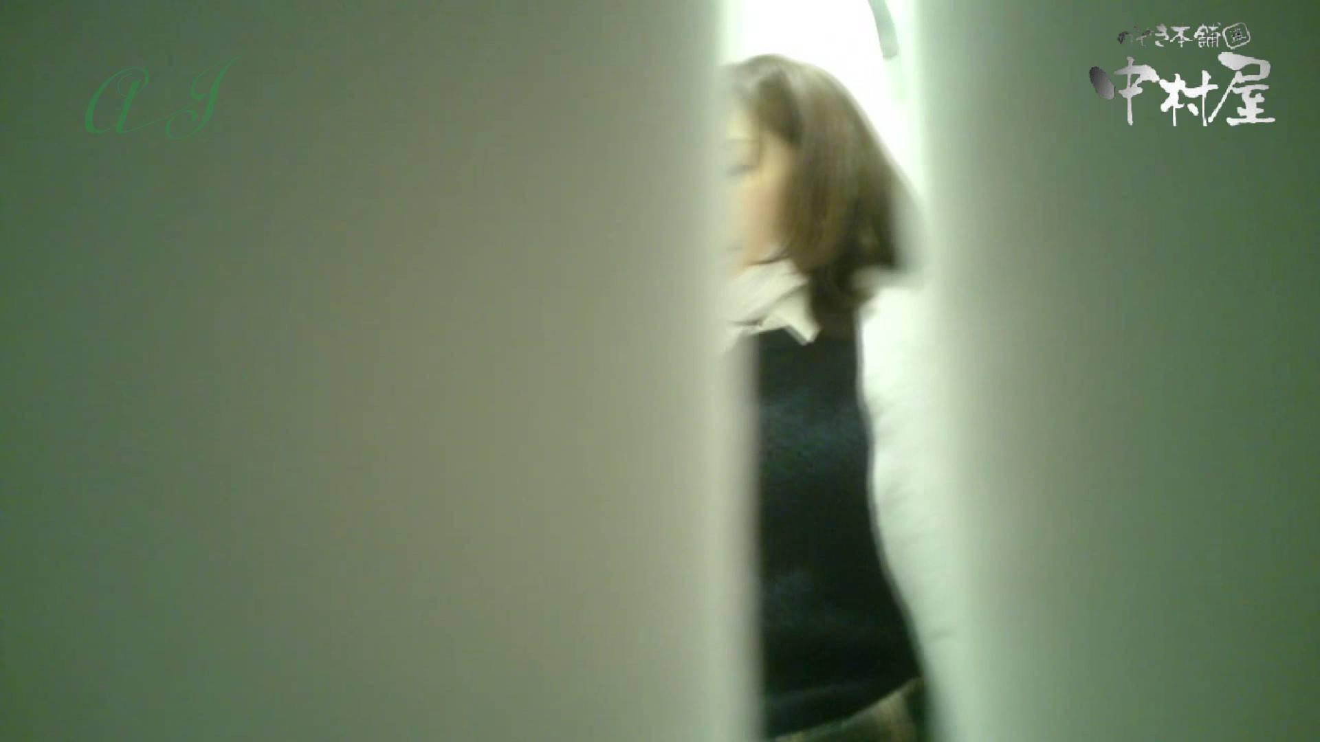 有名大学女性洗面所 vol.60 設置の神です。 投稿   和式  49pic 4