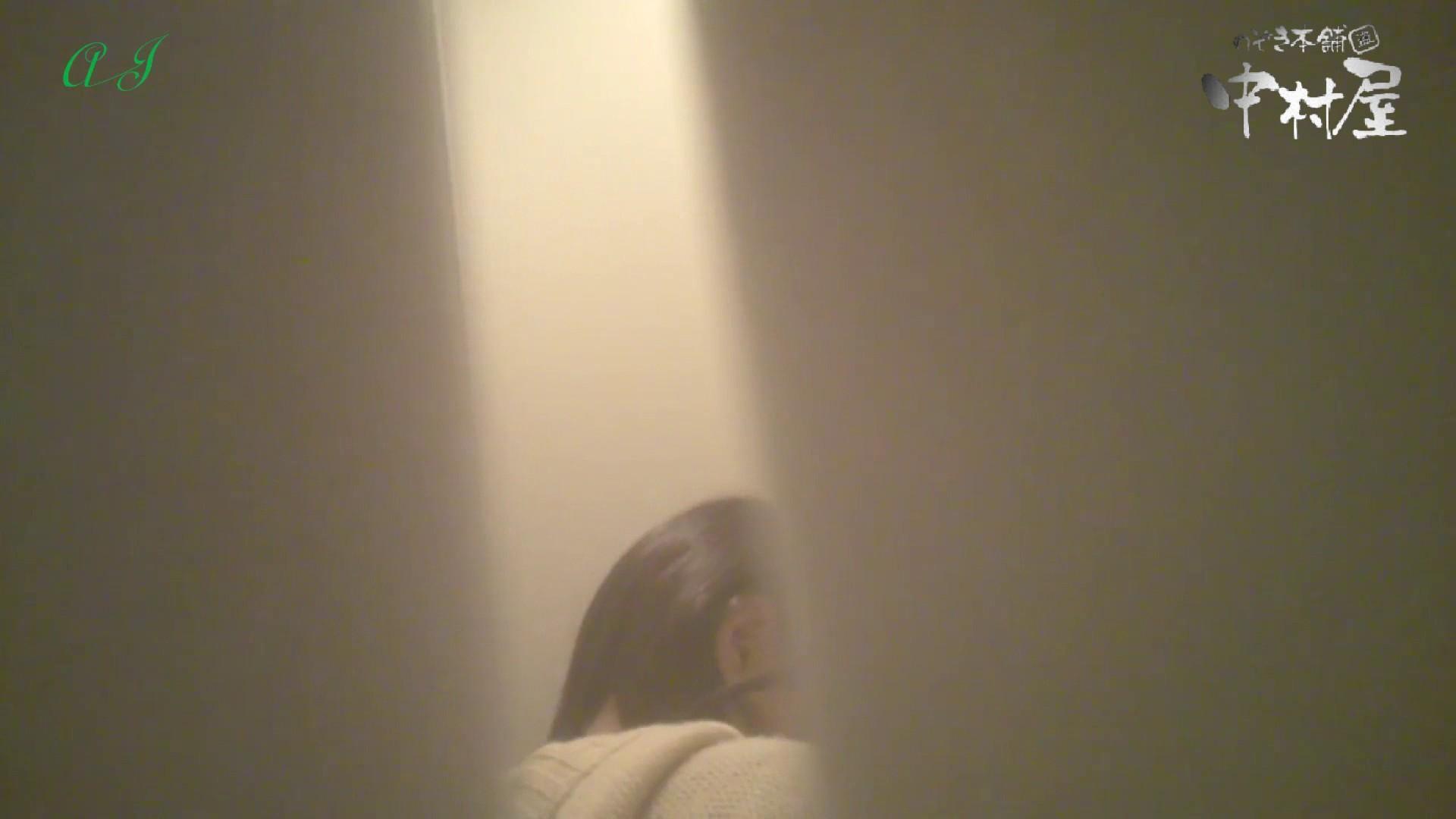 有名大学女性洗面所 vol.61 お久しぶりです。美しい物を美しく撮れました HなOL | 投稿  96pic 2